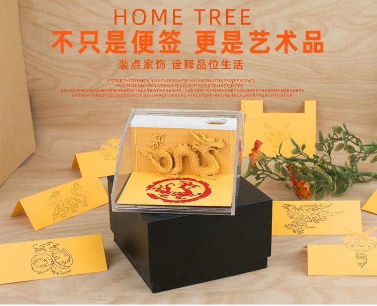 product image 1511394977 - Omoshiroi Block Shape