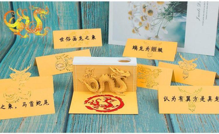 product image 1511394980 - Omoshiroi Block Shape