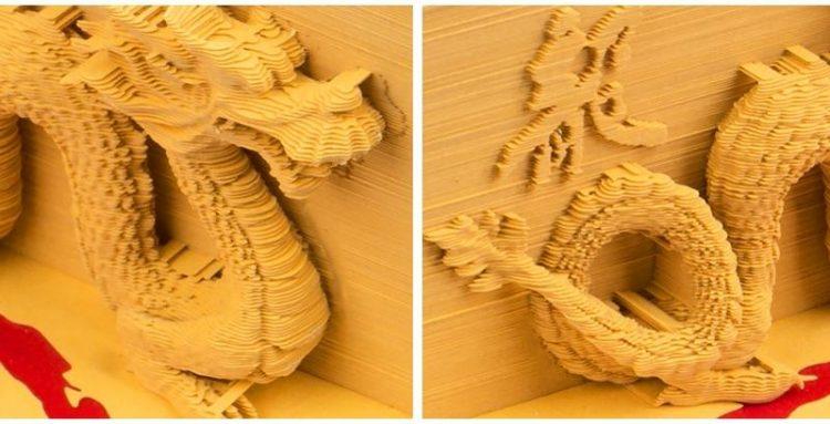 product image 1511394985 - Omoshiroi Block Shape