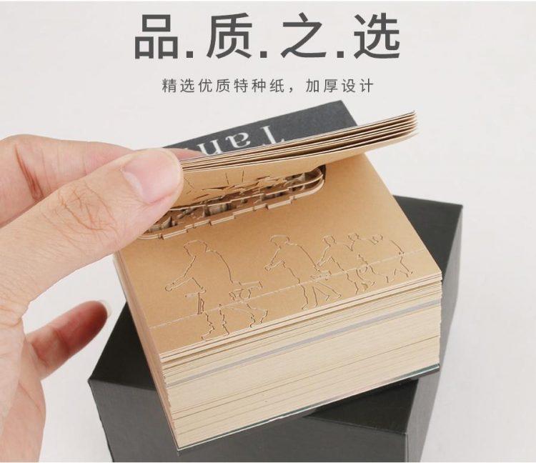 product image 1511395096 - Omoshiroi Block Shape