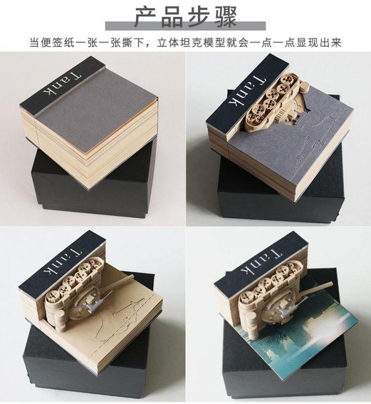 product image 1511395098 - Omoshiroi Block Shape