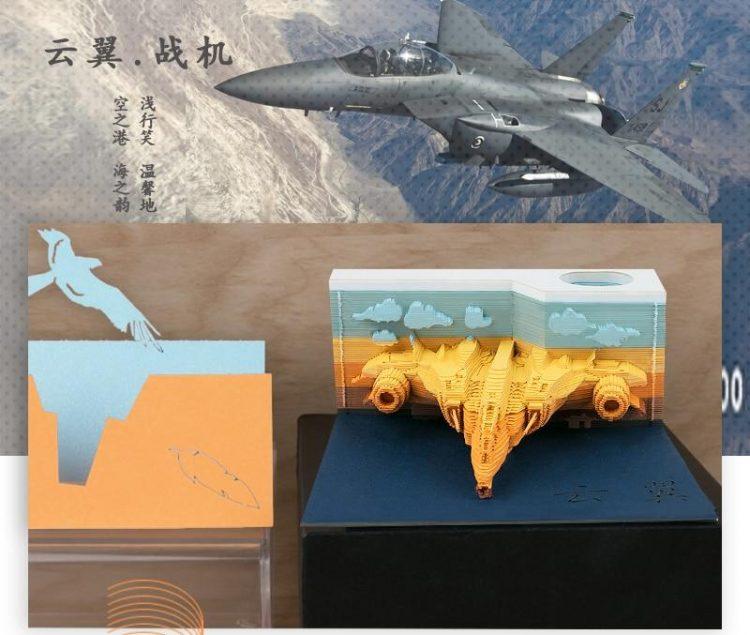 product image 1511395461 - Omoshiroi Block Shape
