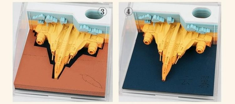 product image 1511395463 - Omoshiroi Block Shape