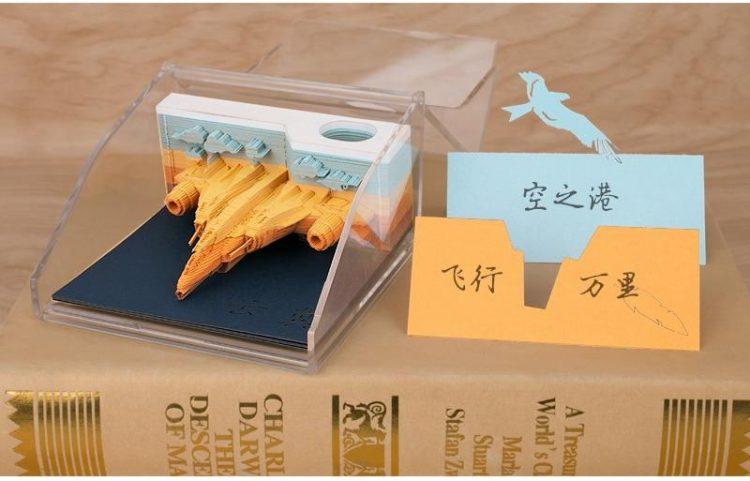 product image 1511395470 - Omoshiroi Block Shape