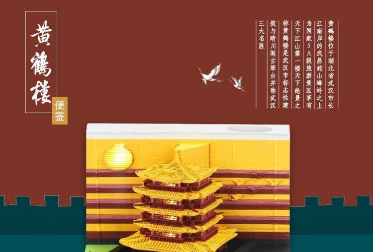 product image 1511395669 - Omoshiroi Block Shape