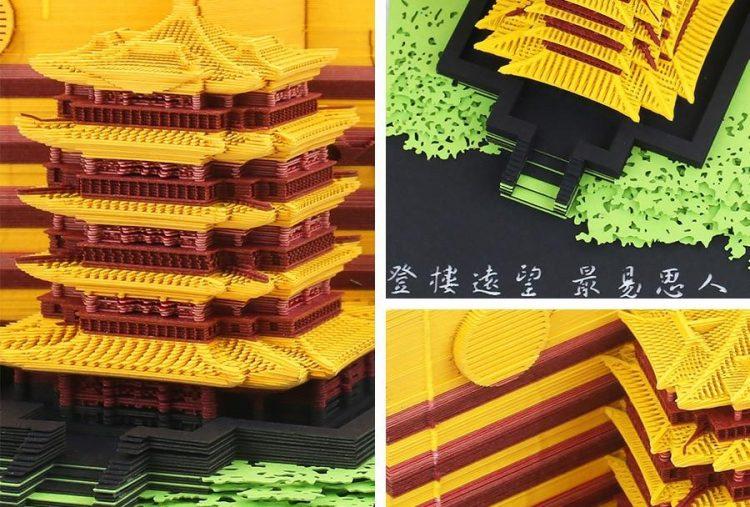 product image 1511395671 - Omoshiroi Block Shape
