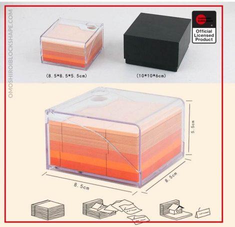 product image 1525991110 - Omoshiroi Block Shape