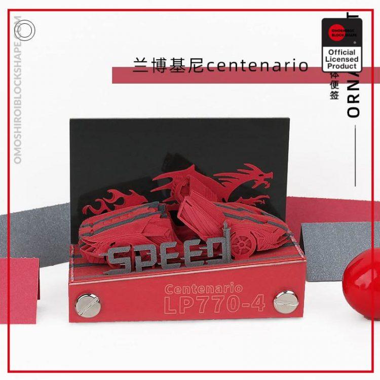 product image 1525991568 - Omoshiroi Block Shape