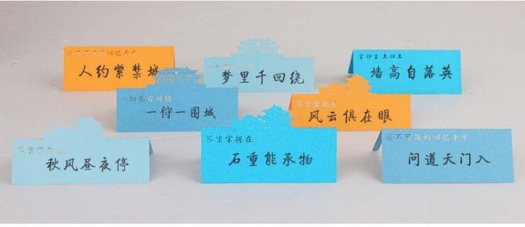 product image 1560541653 - Omoshiroi Block Shape