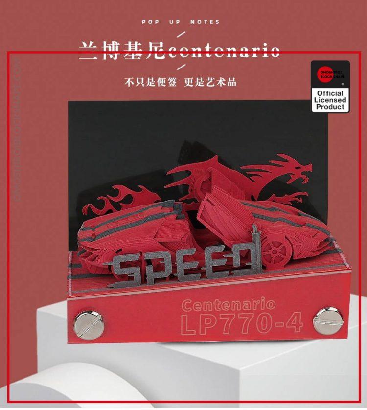product image 1568886249 - Omoshiroi Block Shape