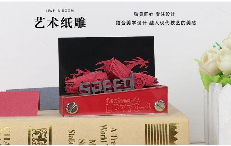 product image 1568886257 - Omoshiroi Block Shape