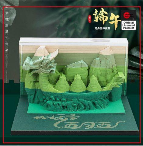 product image 1596742773 - Omoshiroi Block Shape