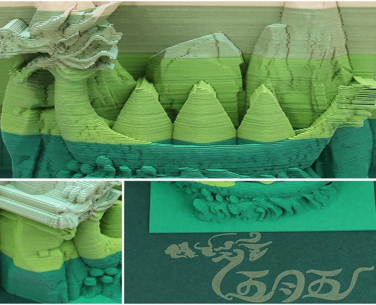 product image 1596742774 - Omoshiroi Block Shape
