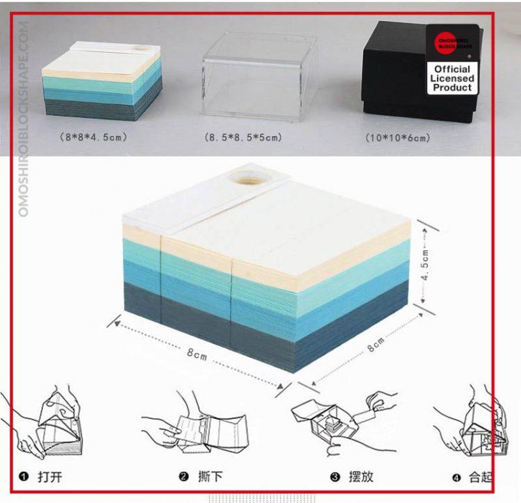 product image 1626833135 - Omoshiroi Block Shape