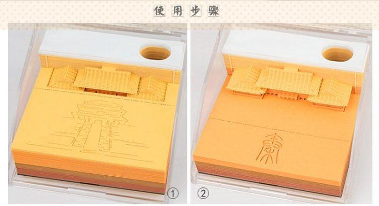product image 1626833270 - Omoshiroi Block Shape