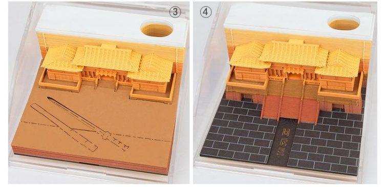 product image 1626833271 - Omoshiroi Block Shape