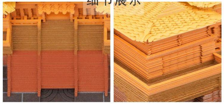 product image 1626833275 - Omoshiroi Block Shape
