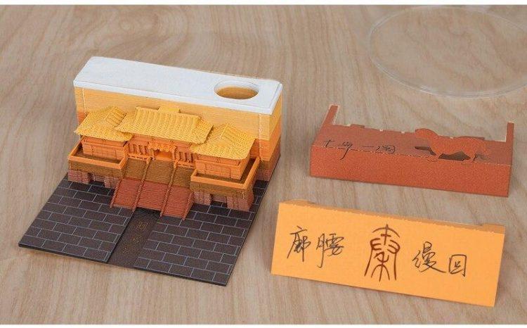 product image 1626833279 - Omoshiroi Block Shape