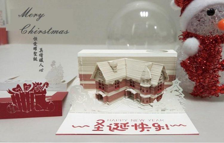 product image 1626833738 - Omoshiroi Block Shape