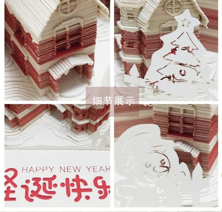 product image 1626833745 - Omoshiroi Block Shape