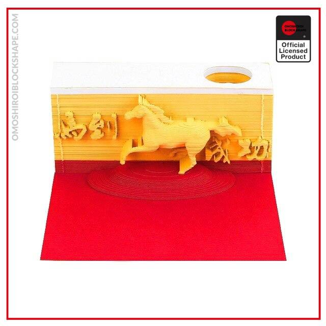 product image 1626833968 - Omoshiroi Block Shape