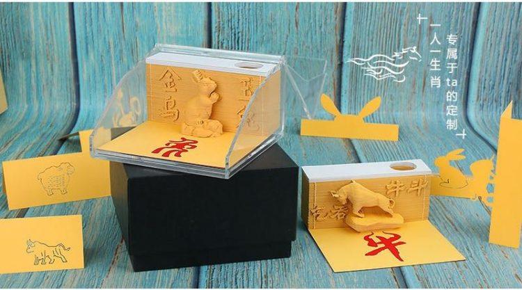 product image 1626833971 - Omoshiroi Block Shape
