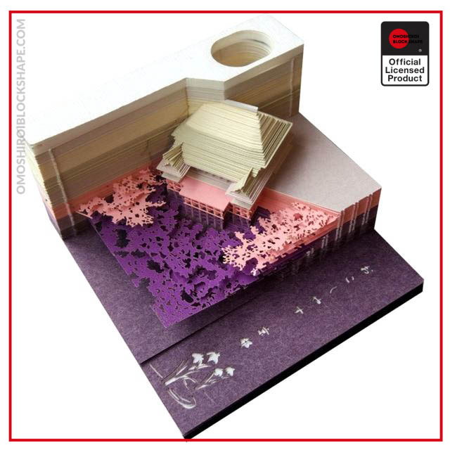 product image 1659018600 - Omoshiroi Block Shape