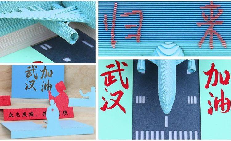 product image 1681129677 - Omoshiroi Block Shape