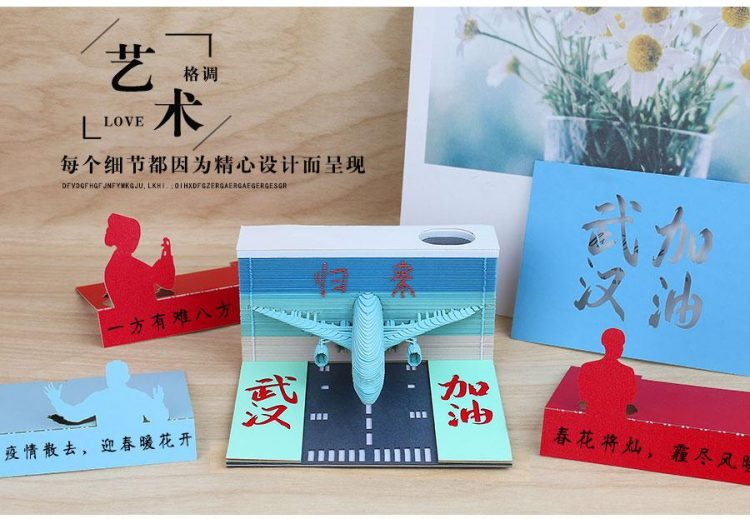 product image 1681129679 - Omoshiroi Block Shape