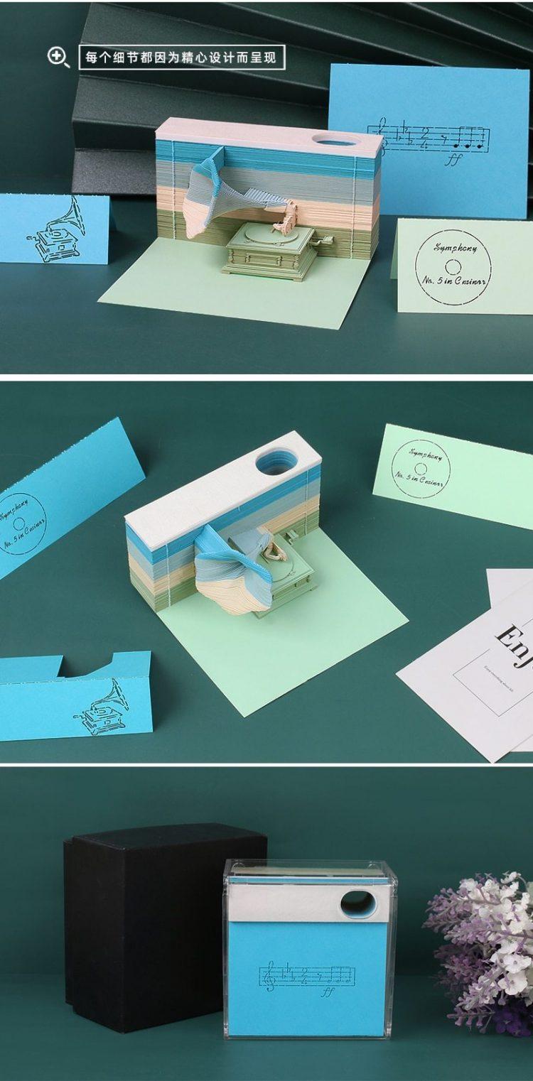 product image 1681130211 - Omoshiroi Block Shape
