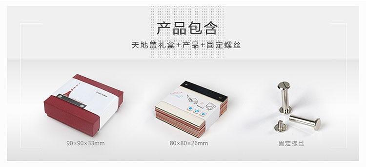 product image 1681130654 - Omoshiroi Block Shape