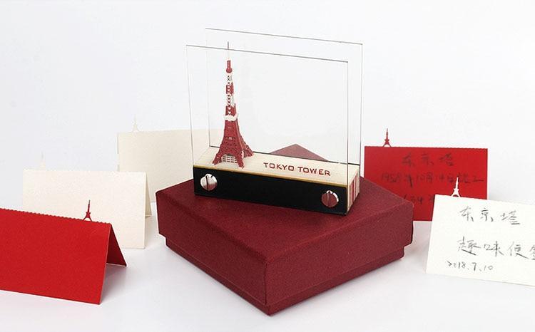 product image 1681130660 - Omoshiroi Block Shape