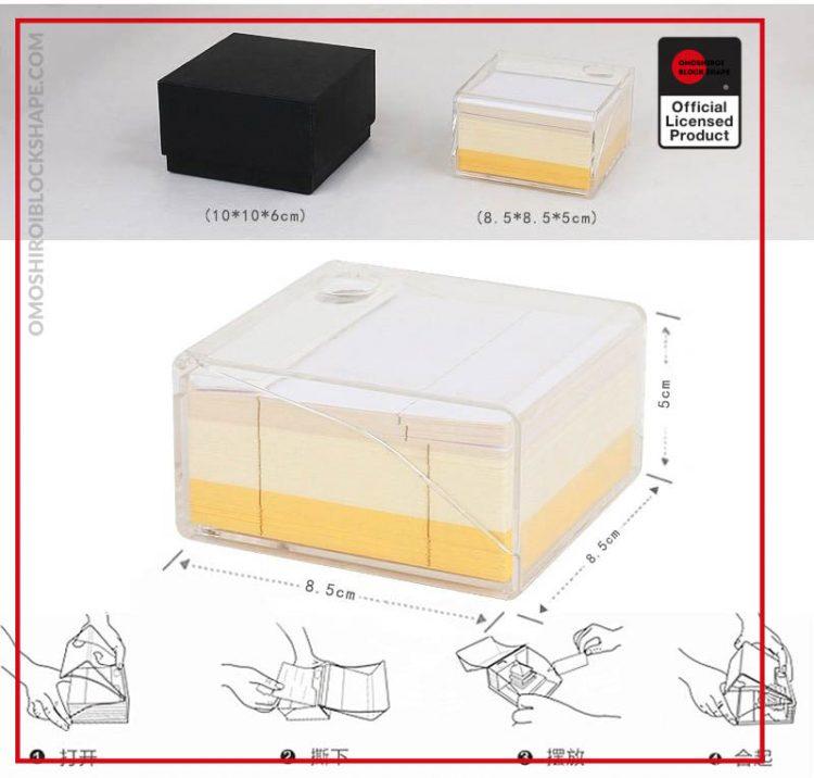 product image 1681130726 - Omoshiroi Block Shape
