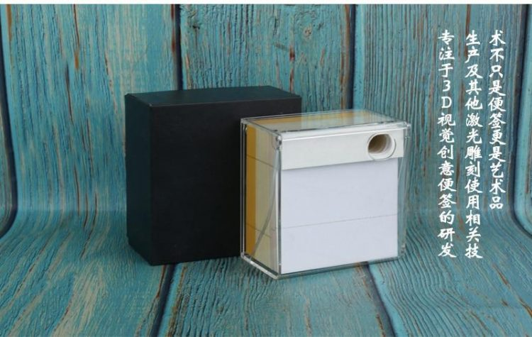 product image 1681130730 - Omoshiroi Block Shape