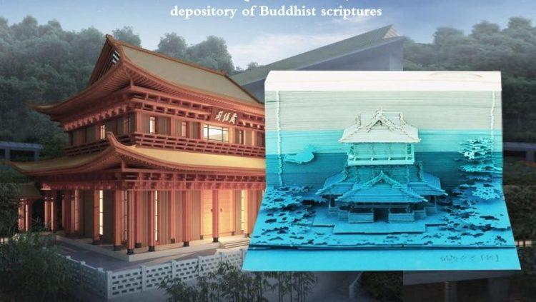 product image 1681131124 - Omoshiroi Block Shape