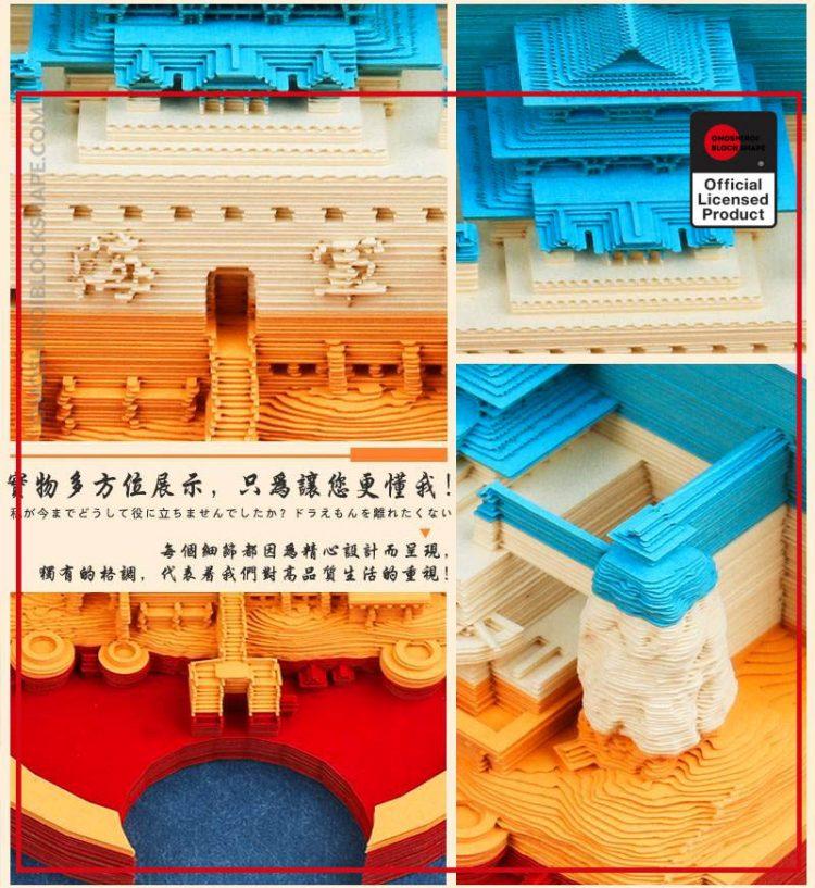 product image 1681131215 - Omoshiroi Block Shape