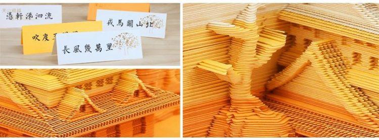 product image 1681131307 - Omoshiroi Block Shape