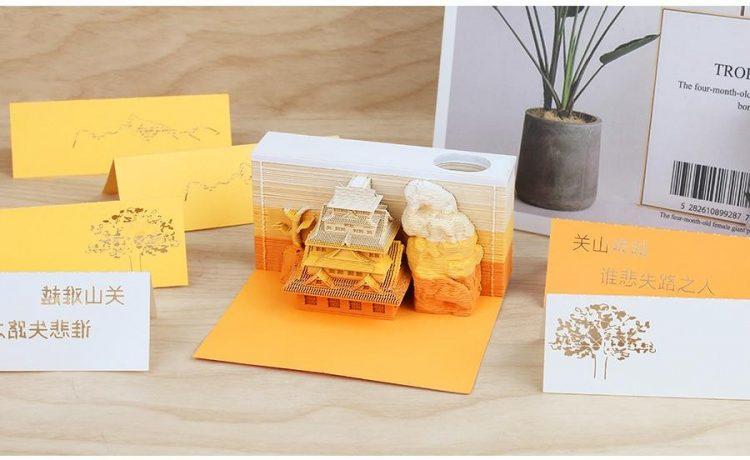 product image 1681131309 - Omoshiroi Block Shape