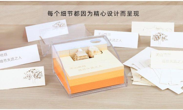 product image 1681131310 - Omoshiroi Block Shape