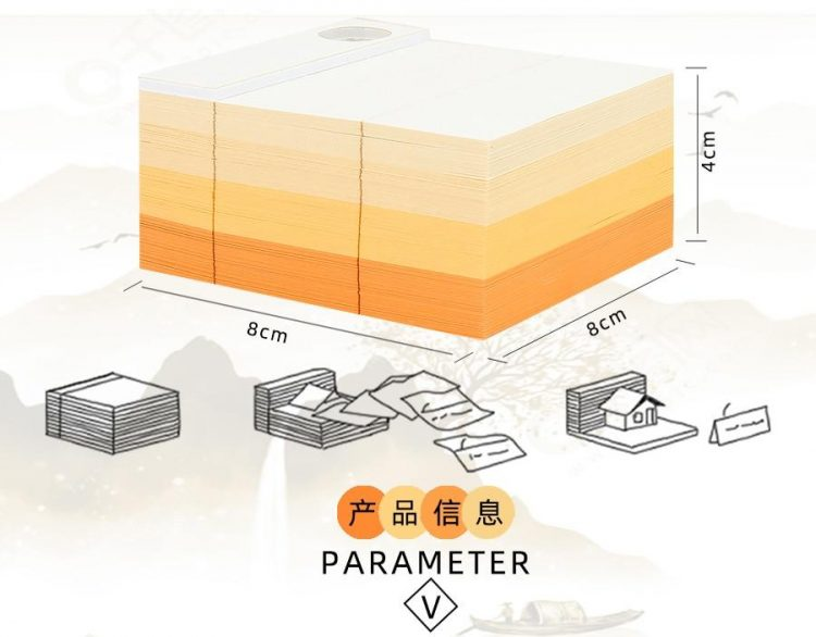 product image 1681131312 - Omoshiroi Block Shape