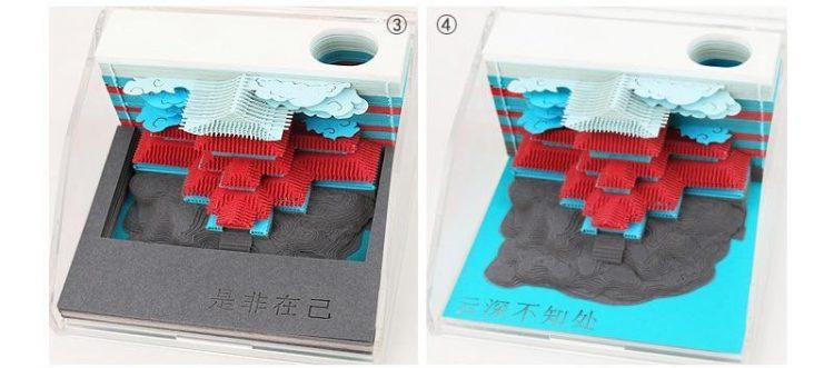 product image 1681131439 - Omoshiroi Block Shape