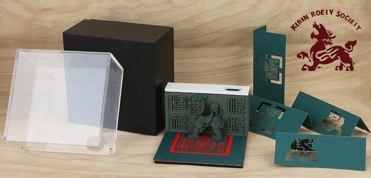product image 1681179688 - Omoshiroi Block Shape