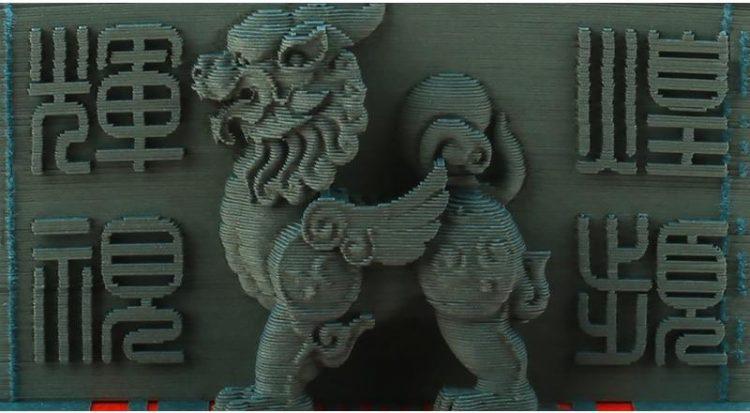 product image 1681179689 - Omoshiroi Block Shape