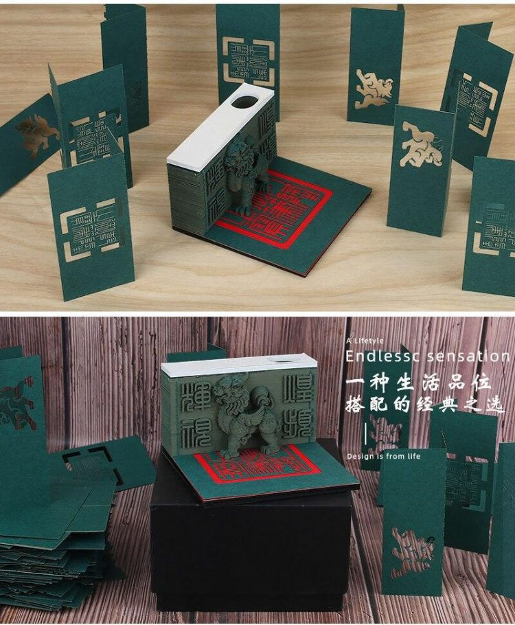 product image 1681179695 - Omoshiroi Block Shape