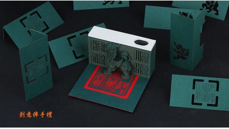 product image 1681179696 - Omoshiroi Block Shape