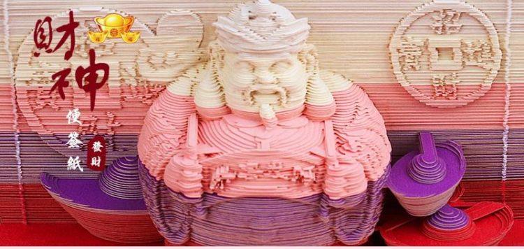 product image 1681194160 - Omoshiroi Block Shape