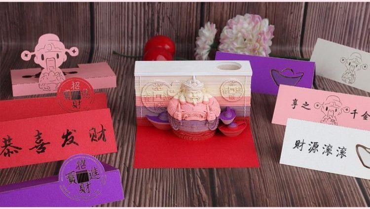 product image 1681194161 - Omoshiroi Block Shape