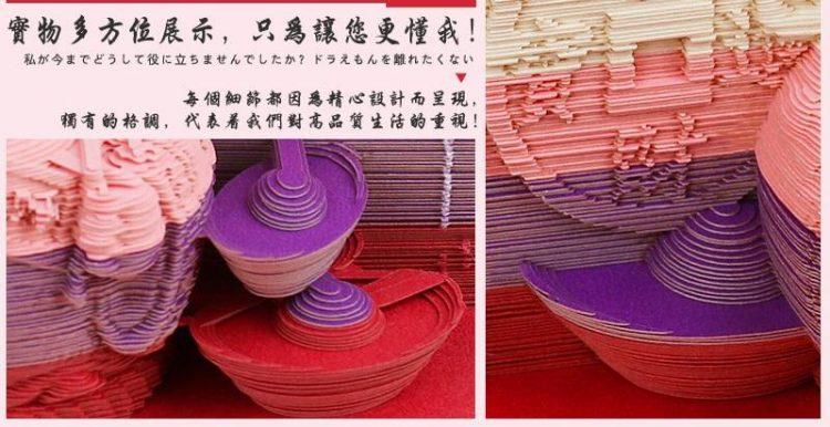 product image 1681194163 - Omoshiroi Block Shape