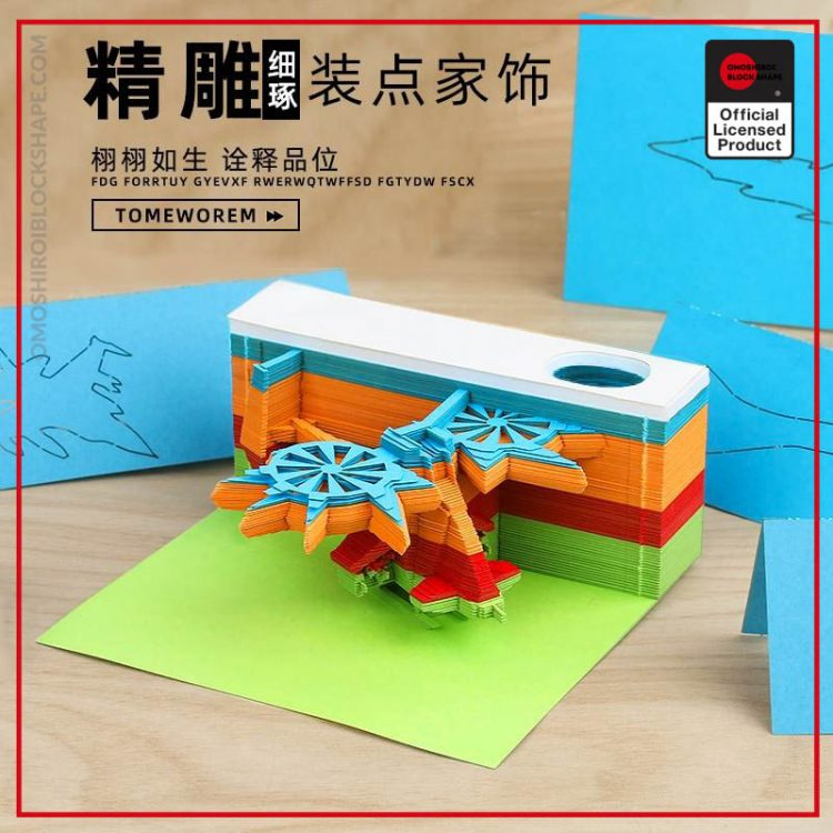 product image 1681194168 - Omoshiroi Block Shape