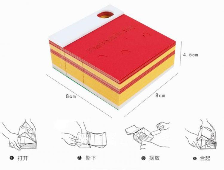 product image 1681196299 - Omoshiroi Block Shape